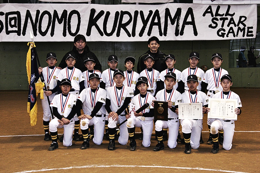 第5回 NOMO KURIYAMA ALL STAR GAME